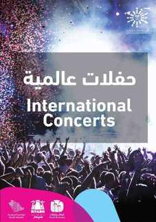 عروض موسم الرياض عروض حفلات عالمية International Concerts