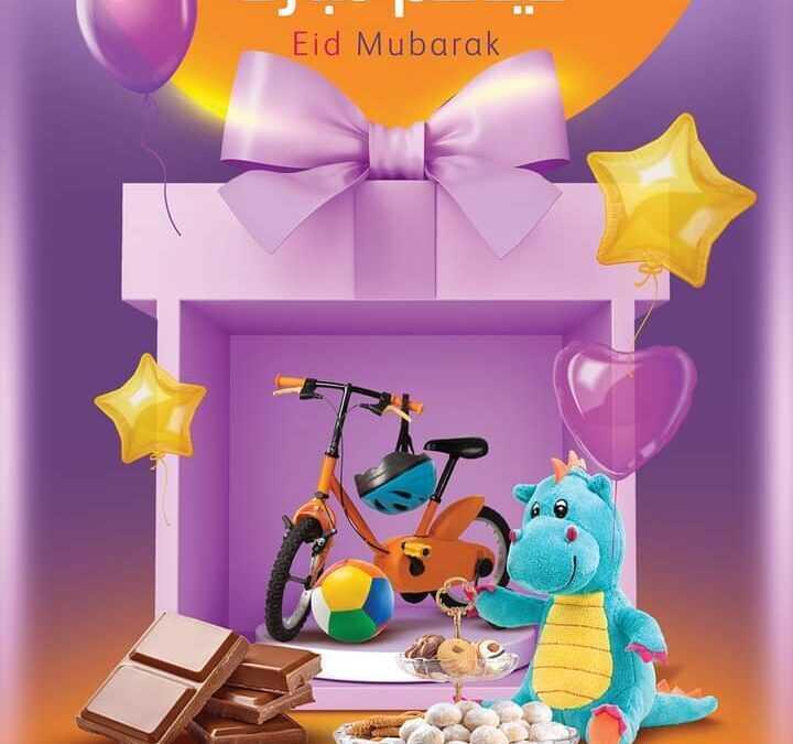 عروض أسواق الجزيرة الأسبوعية اليوم الأربعاء 12 مايو 2021 الموافق 30 رمضان 1442 عروض عيد مبارك